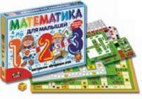Знакомство ребенка с математикой