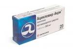 Ацикловир при беременности