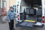 в екатеринбурге ищут средства на такси для детей-инвалидов