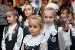 в екатеринбурге началась запись детей в школы