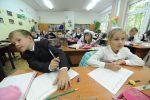 в лучших школах екатеринбурга уже нет мест