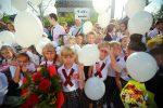 из-за нехватки мест в школах жительница екатеринбурга обратиться в прокуратуру
