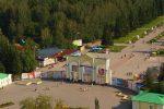 парк имени маяковского в екатеринбурге хотят превратить в диснейленд