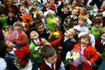 Дети не будут дарить цветы учителям
