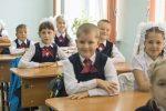 В школе открыли 26 первых классов