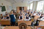 Екатеринбургские школы вошли в Топ-200 лучших