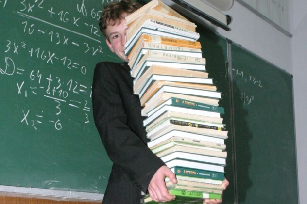 От ряда учебников в школах могут отказаться