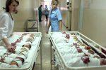 В первый же день в роддоме на свет появилось четыре малыша