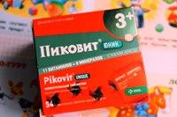 Пиковит - средство для иммунитета детям