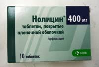 Нолицин - лекарство от цистита у женщин