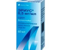 Эриус - антигистаминный препарат для детей