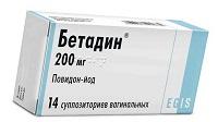 свечи от молочницы при беременности: Бетадин